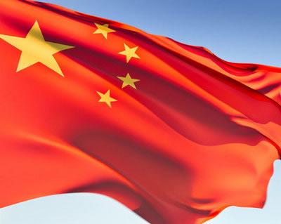 settore assicurativo cinese